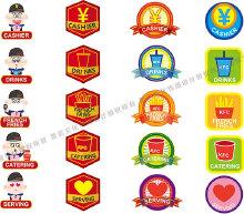 餐饮公司icon设计