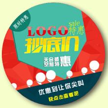 威客服务:[62447] 【266超值LOGO设计】每月限20名