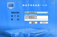 威客服务:[62532] 统一登录工具