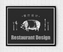 威客服务:[63279] 餐厅设计