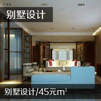 威客服务:[63687] 现代简约别墅设计、欧式别墅设计、新中式别墅设计、简约时尚别墅空间设计、欧式复古别墅设计