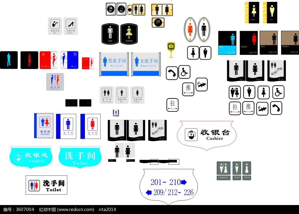 环境导视系统设计定位方法