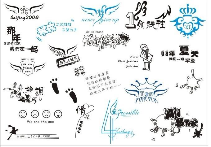 班服图案的设计各种风格类型