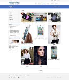 手机网站模板设计