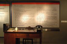 成都市人民检察院陈列室展示