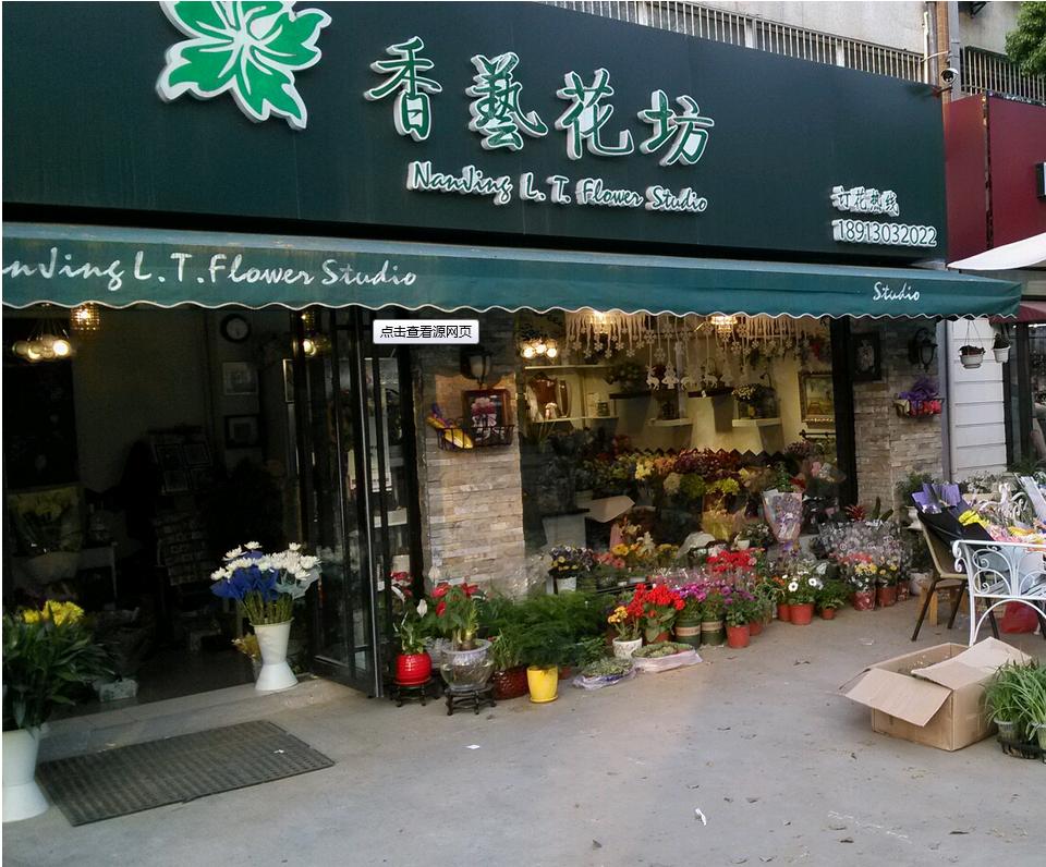 花店店名设计的四大原则图片