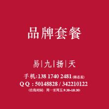 威客服务:[68483] 品牌LOGO·VI·单页·画册·海报·网站平面设计·吉祥物·包装等。价格30000元起,价格面议。