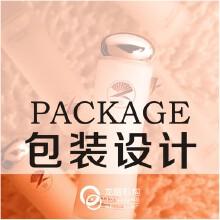 威客服务:[68138] 包装设计