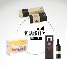 威客服务:[60667] 产品包装设计