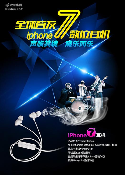 商业宣传海报_昌鼎平面设计工作室案例展示