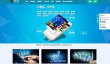 威客服务:[70165] 微信开发平台