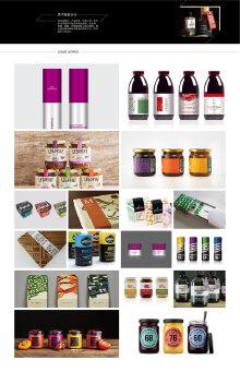 产品与包装设计