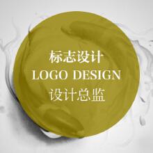 威客服务:[70331] LOGO设计/豪华套餐/设计总监操刀