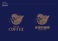 DEAR COFFEE(亲爱的咖啡)VI设计