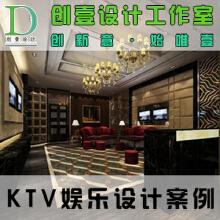 KTV 休闲娱乐中心 设计案例