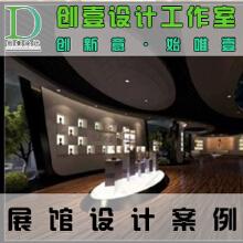 家居展馆设计