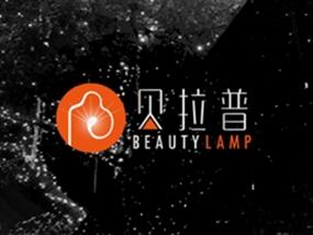 LED发光类产品品牌商标设计