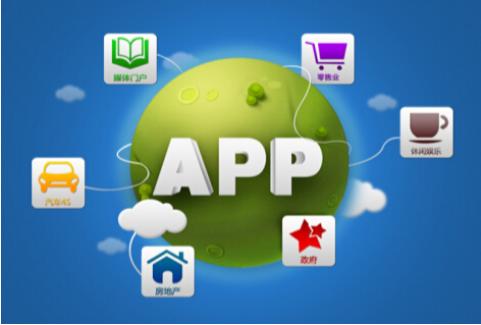 APP开发,怎样让你的APP吸引来用户