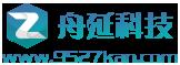 重庆舟延信息技术有限责任公司