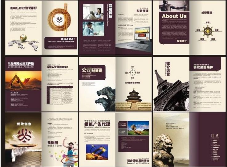 酒店画册设计方法,酒店宣传画册设计流程