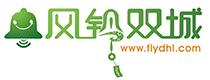 福建风铃双城网络科技