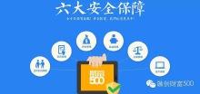 财富500金融案例微信开发