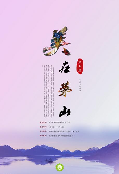 海报设计的几种表现手法,提高你的海报的表现力度