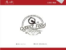 QdanZ.Food LOGO