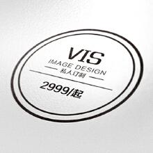 威客服务:[74747] VIS设计