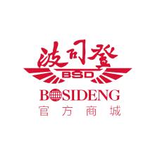 上海波司登国际-移动分销平台