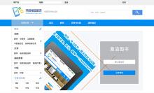 中国医药科技出版社增值服务