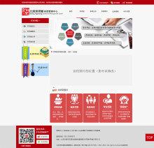 北京京师堂投资管理中心