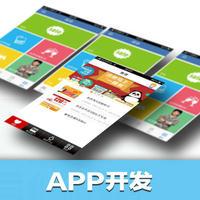 威客服务:[76007] 【Android应用开发】功能分析/UI设计