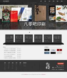 化形视觉(北京)文化发展有限公司