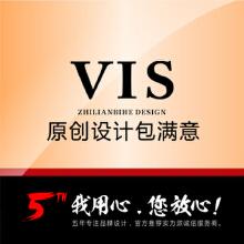 威客服务:[76467] vis设计 企业vi系统设计 品牌vi设计 贵阳vi设计
