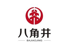 白酒品牌logo设计,特急