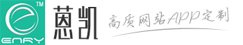 南京蒽凯网络科技有限公司