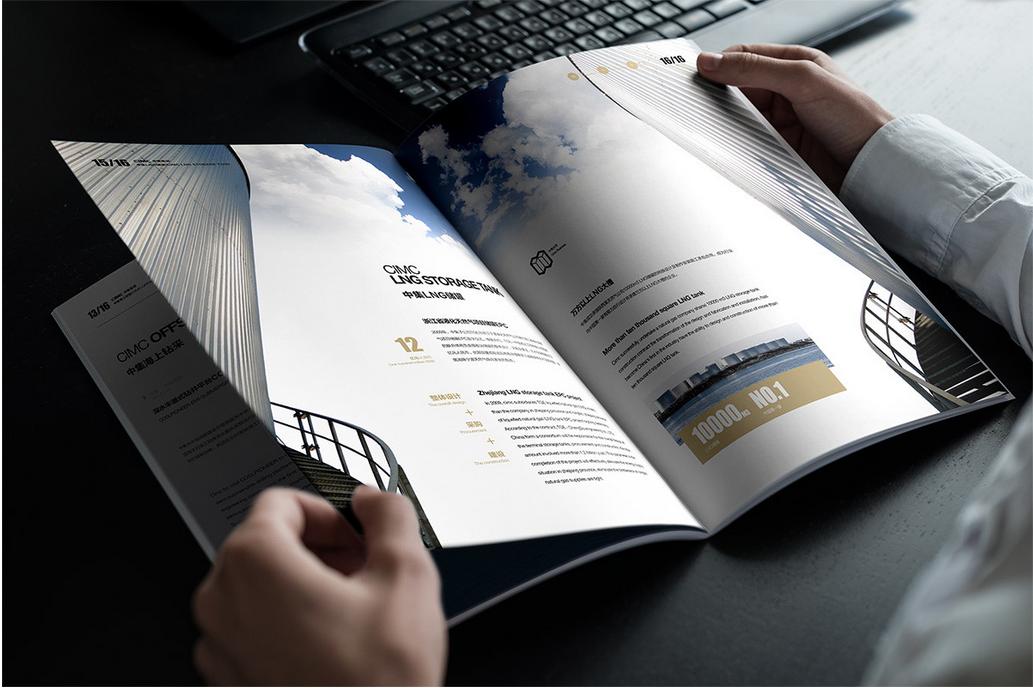 如何设计出优质的画册设计,如何让画册设计更好的宣传信息
