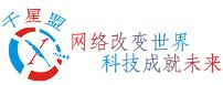 广州千星盟网络科技