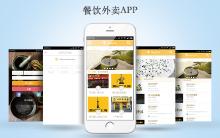 威客服务:[77585] 企业APP定制开发/综合商城/餐饮外卖/生鲜超市/社区购物