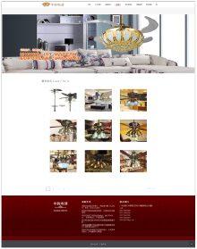 企业模板网站丨佛山市顺德区丰韵电器有限公司