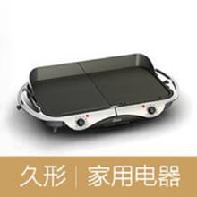 威客服务:[77835] 【铁板烧】家用电器电饭煲榨汁机净化器外观结构产品工业设计久形