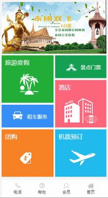 东方旅游HTML5手机网站
