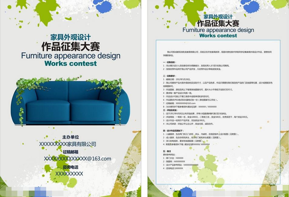 Dm宣传册设计常见尺寸,一般dm宣传册设计尺寸