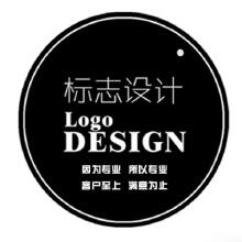 威客服务:[78525] 原创标志设计企业logo设计LOGO店标网店商标产品标志品牌标识