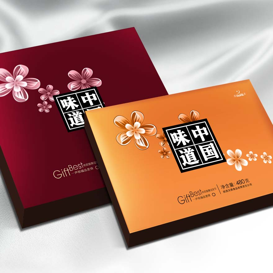 食品类礼盒-月饼包装设计图片