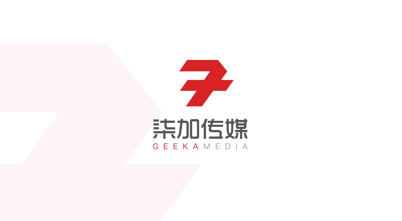柒加传媒logo设计_智森设计艺术工作室案例展示_一品