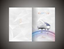 彩虹钢琴工作室折页