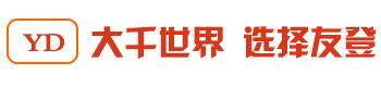 荆州市友登网络科技有限公司