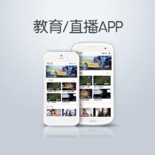 教育/会议/娱乐 直播类App 聊天/打赏/礼物 Android